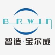 深圳市宝尔威精密机械有限公司