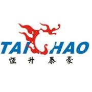 广东恒升泰豪信息工程有限公司