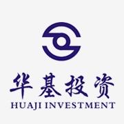 惠州市华基投资有限公司