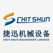 东莞捷劲机械设备有限公司