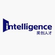 英创人力资源服务(深圳)有限公司