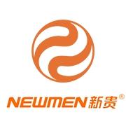 东莞市新贵电子科技有限公司