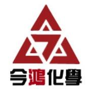 广州市今鸿贸易有限公司