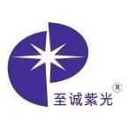 广东至诚紫光新材料有限公司