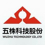 東莞市五株電子科技有限公司