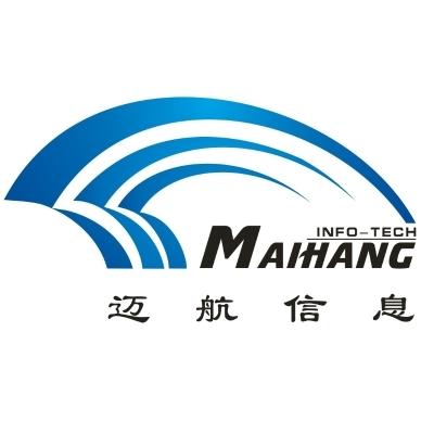 深圳市迈航信息技术有限公司