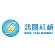 深圳市鸿圆机械电器设备有限公司