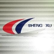 深圳市圣旭電子科技有限公司