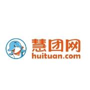 广东慧团信息科技有限公司