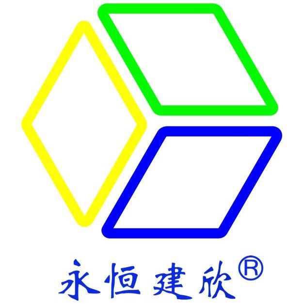 深圳市永恒建欣精密模具有限公司