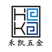 深圳禾凯五金制品有限公司