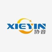 深圳市协音电子有限公司