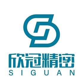 深圳市欣冠精密技术有限公司
