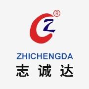 深圳市志诚达自动化设备有限公司