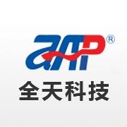 全天自动化能源科技(东莞)有限公司