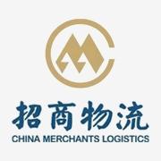 招商局物流集团惠州有限公司