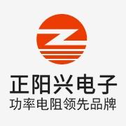 东莞市正阳兴电子科技有限公司
