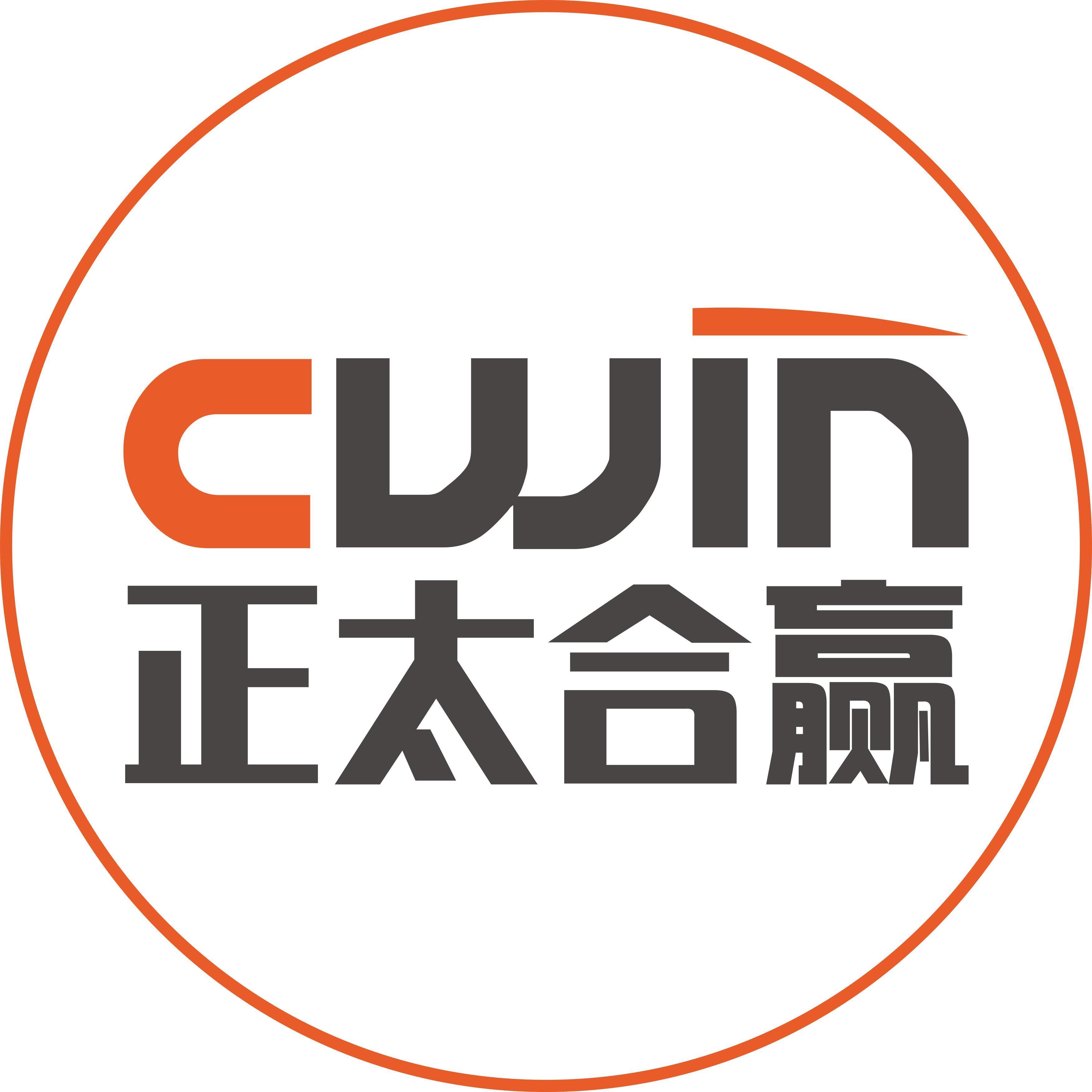 东莞市正太合赢自动化设备有限公司