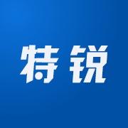 东莞市特锐保健器材有限公司