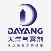 東莞市大洋化工科技有限公司