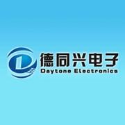 深圳市德同兴电子有限公司