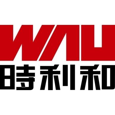 东莞市时利和机电设备有限公司