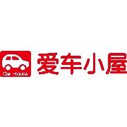 广东爱车小屋实业发展股份有限公司