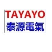 东莞市泰源电气科技有限公司