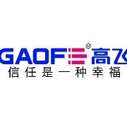 东莞市高飞电子科技有限公司
