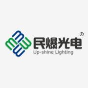 深圳民爆光电技术有限公司