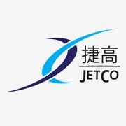 东莞市捷高玩具有限公司