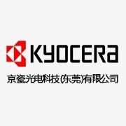 京瓷光电科技(东莞)有限公司