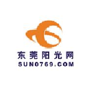 东莞市阳光网络信息有限公司