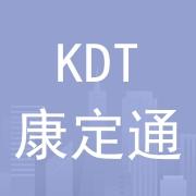 深圳市康定通安电子有限公司