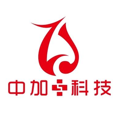 东莞市中加消毒科技有限公司