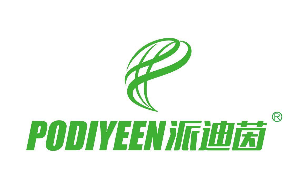 广东派迪茵体育股份有限公司