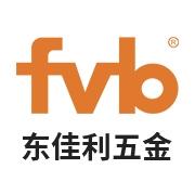 深圳市东佳利五金有限公司