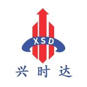 深圳市兴时达科技产品有限公司