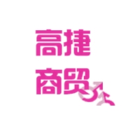 东莞市旭鸿商贸有限公司