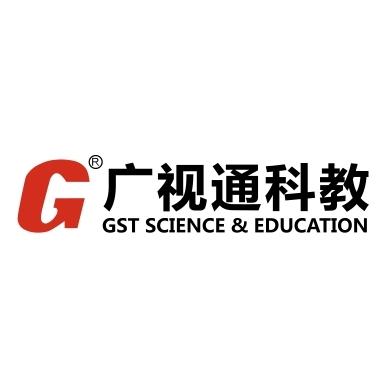 广东广视通科教设备有限公司