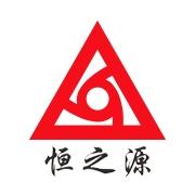 深圳恒之源技术股份有限公司