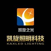 东莞市凯旋照明科技有限公司