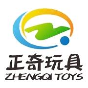 东莞市正奇玩具有限公司
