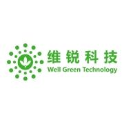 广东维锐科技股份有限公司