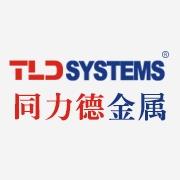 深圳市同力德金属制品有限公司惠州分公司