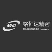 深圳市铭恒达精密五金有限公司