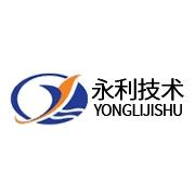 惠州永利通金属制品有限公司