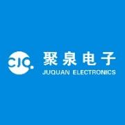 深圳市聚泉电子有限公司