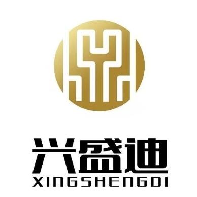 深圳市兴盛迪新材料有限公司
