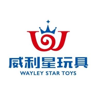 威利星玩具(深圳)有限公司